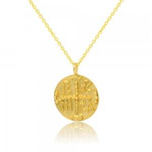 Ασημένιο κολιέ κωνσταντινάτο επίχρυσο, από ασήμι 925, σε στρογγυλό σχήμα, με ανάγλυφο τύπωμα και στις δύο όψεις.