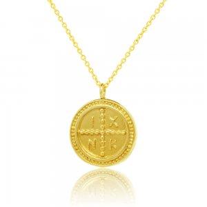 Κωνσταντινάτο κολιέ επίχρυσο, από ασήμι 925, σε στρογγυλό σχήμα, με ανάγλυφο τύπωμα και στις δύο όψεις.