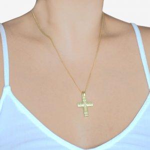 Ανάγλυφος σταυρός γυναικείος διπλής όψης από χρυσό 14Κ με ανάγλυφη υφή και λευκά ζιργκόν ή διάτρητο πλέγμα. Συνδυάστε τον με τις προτεινόμενες αλυσίδες.