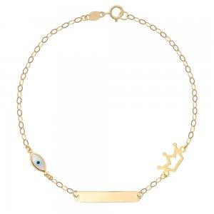 Ταυτότητα παιδική χρυσή 9Κ, με επιφάνεια χάραξης ονόματος. Είναι διακοσμημένη με ματάκι και κορώνα πριγκίπισσας.