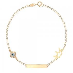Ταυτότητα χρυσή για κοριτσάκι 9Κ , με επιφάνεια χάραξης ονόματος. Είναι διακοσμημένη με ματάκι και κορώνα πριγκίπισσας.